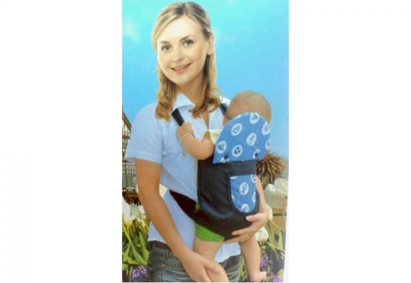 Port bebe Baby Carrier (Cel mai mic pret)