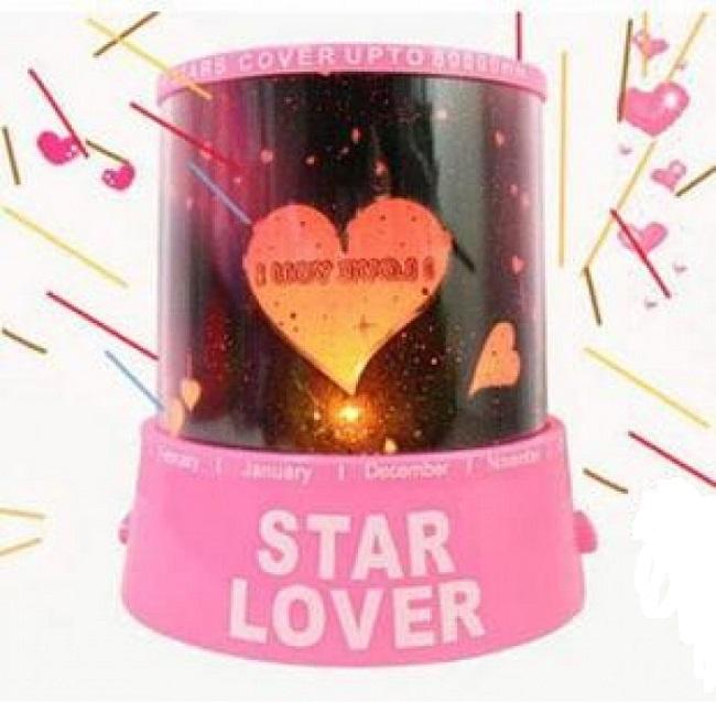 LAMPA PROIECTOR-Star Lover (Produs vandut de Valmy Shop)