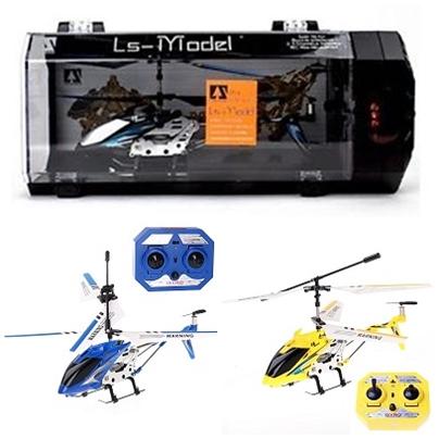 Elicopter cu telecomanda Model LS-222 cu giroscop (Valmy Shop)